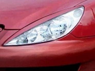 Obrvice ravne za Peugeot 307