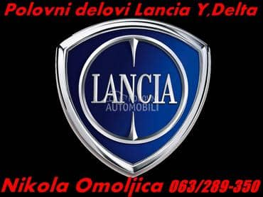 Lancia Delta, Y polovni d
