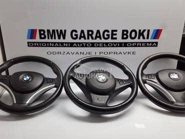 Volani za BMW 114, 116, 118 ...
