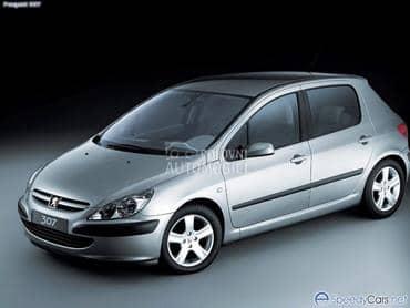 Lajsne na vratima za Peugeot 307 od 2001. do 2005. god.