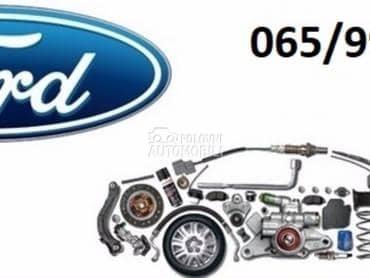 Hladnjaci za Ford C-Max, Escort, Fiesta ...