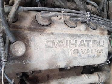 Glava motora za Daihatsu Feroza