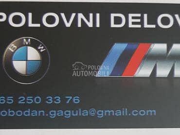 Dizne za BMW 315, 316, 318 ... od 2005. do 2011. god.