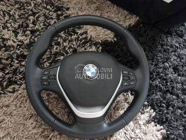 Volan za BMW 114, 116, 118 ... od 2011. do 2017. god.