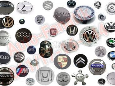 Cepovi za alu felne za Audi