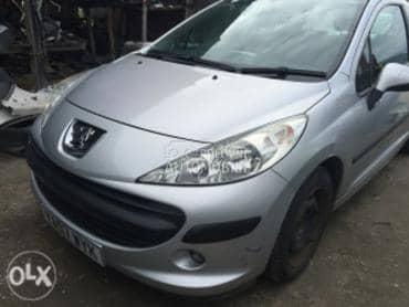 Branik za Peugeot 207 od 2006. do 2010. god.