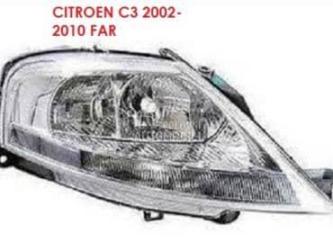 FAR , STOP LAMPA za Citroen AX, C-ELYSEE, C1 ...