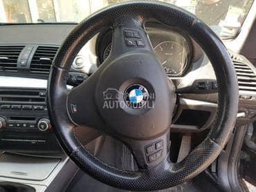 Kompletan paket za BMW 114, 116, 118 ...
