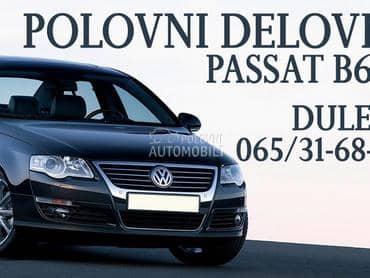 Delovi za Volkswagen Passat B6 2007. god.