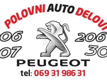 poklopac motora za Peugeot 307