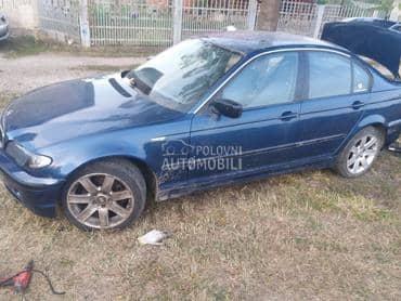Sofersajbne za BMW 315, 316, 318 ... od 1998. do 2005. god.