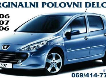 turbina za Peugeot 206, 307, 406 ...
