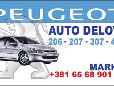 Prsa / vezni lim / hladnjaci za Peugeot 407
