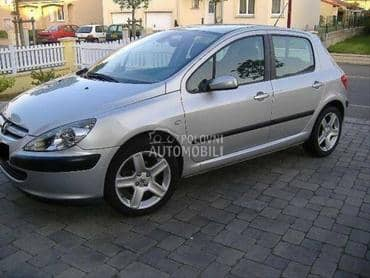 Hladnjaci za Peugeot 307 od 2000. do 2005. god.