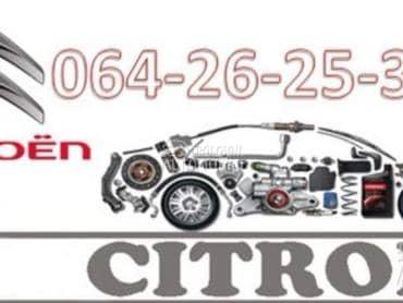 Motori i Menjaci za Citroen Berlingo, C1, C2 ... od 1998. do 2010. god.