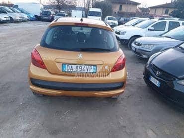 ZADNJI BRANIK ZLATNI za Peugeot 207 od 2005. do 2010. god.