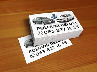 Volkswagen Polo 2006. god. - kompletan auto u delovima