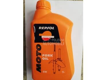 REPSOL Moto Fork Oil 5W 12x1