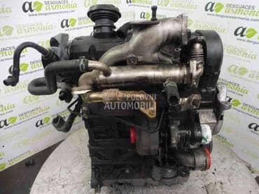 motor arl 150ks za Volkswagen Golf 4, Jetta, Sharan ... od 1999. do 2005. god.