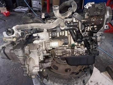 Delovi motora za Citroen C3