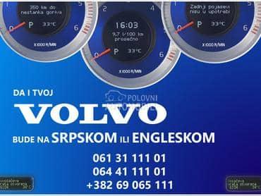 Promena jezika na tabli za Volvo C30, C70, S60 ...