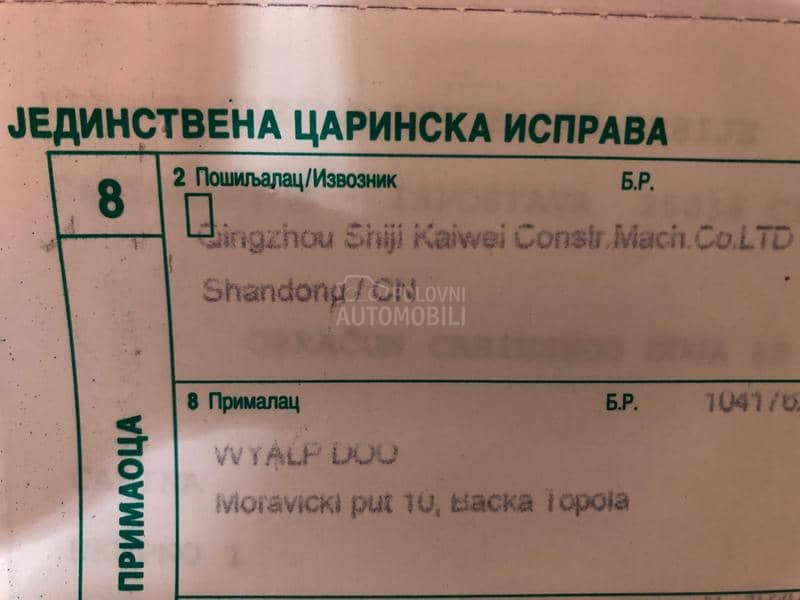 Kaiwei Utovarivac 910