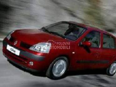 Hauba, krilo, vezni lim za Renault Clio od 2001. do 2005. god.
