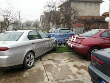 Alfa Romeo otpad