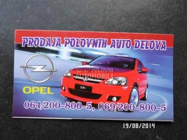 Opel Astra H - kompletan auto u delovima