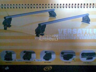 Krovni nosaci za Renault Clio, Espace, Koleos ...