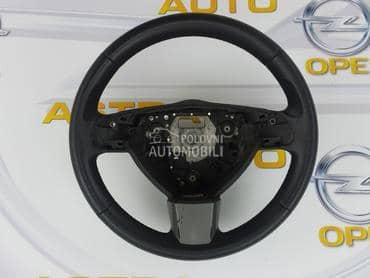 Volan kozni za Opel Astra H