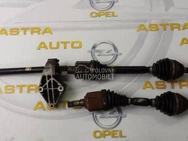 Poluosovine za Opel Astra H