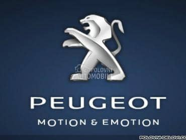 Vezni lim za Peugeot 206, 207