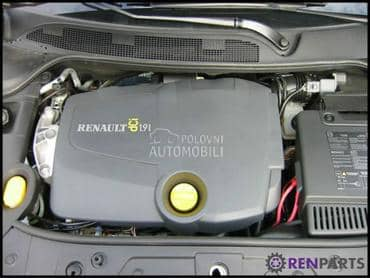 Dizne za Renault Avantime, Captur, Clio ...
