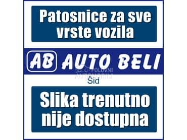 Patosnice za Volkswagen Passat B8