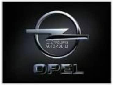 Motor za Opel Astra H