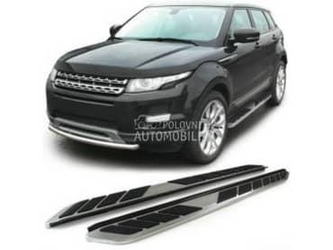 Pragovi za Land Rover Range Rover Evoque