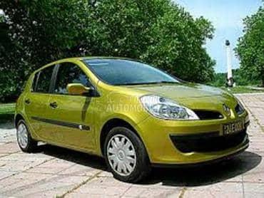 Sedista za Renault Avantime, Captur, Clio ...
