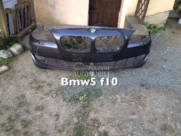 Branici za BMW 114, 116, 118 ... od 2000. do 2016. god.