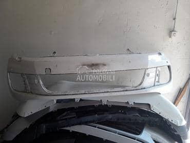 Branik za Volkswagen 181, Amarok, Bora ...