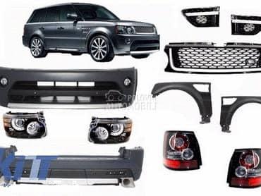 Delovi za Land Rover Range Rover Sport