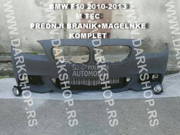 Komplet branik za BMW 518, 520, 523 ... od 2010. do 2013. god.