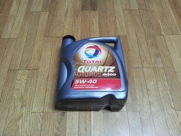 TOTAL Quartz 5W40 5L