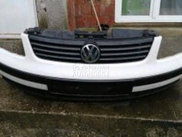 Branik za Volkswagen Passat B5