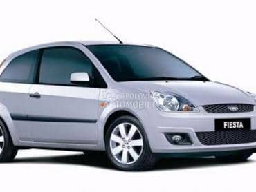 Zamajac za Ford C-Max, Fiesta, Focus ... od 2001. do 2008. god.