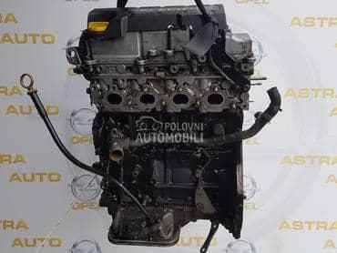 Motor 1.7cdti za Opel Meriva