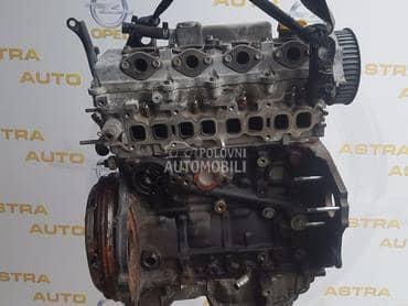 Motor 1.7 CDTI za Opel Astra H